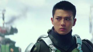 『パシフィックリム 2』出演の真剣佑やはりチョイ役【ネタバレ】